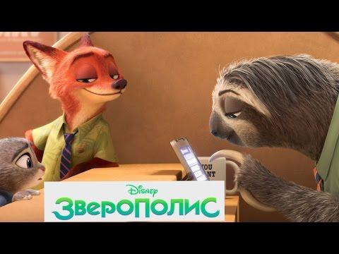Головоломка (2015) — КиноПоиск