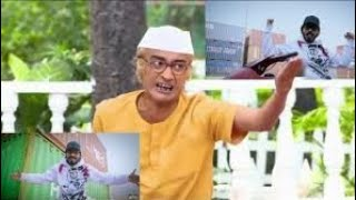 Champak chacha reply emiway bantai on JUMP KAR (rap) | माँ कसम मजा नहीं आया तो channel छोड़ दूगा