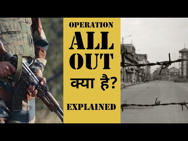 Operation All out success in Kashmir