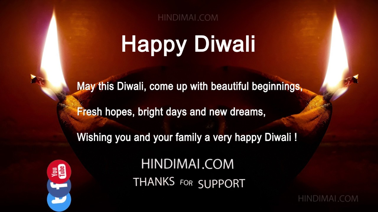 Happy Diwali Wishes Video From Hindimai | Thanks For Your Support.