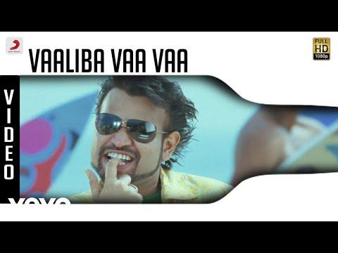 Goa - Vaaliba Vaa Vaa Video | Yuvanshankar Raja | Jai, Vaibhav, Premgi Amaren
