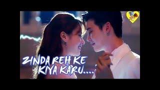 Zinda Rehke Kya Karoon - Half Girlfriend - Arijit Singh - Arjun Kapoor - Shraddha Kapoor - HD Song