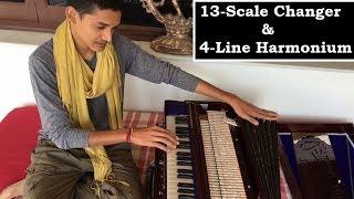 13-Scale Changer & 4-Line Harmonium | Shruti Sadhana Company - Best Harmonium for Singing | SPW.mp3