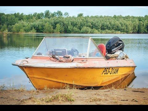 Лодка Крым, мотор Merсury F25 ELPT EFI