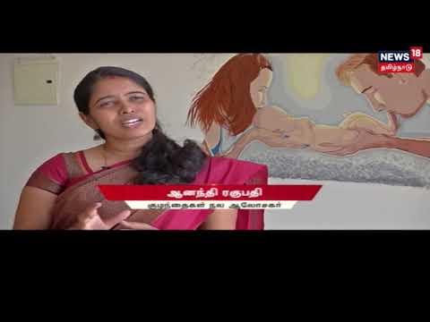 பிம்பம்|-குழந்தையின்மை-பெண்கள்-சந்திக்கும்-பிரச்சனைகள்.....-தீர்வாக-அமைந்த-நவீன-மருத்துவம்.