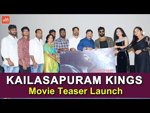 kailasapuram-kings-movie-teaser-launch-event-|-latest-telugu-teasers-|-yoyo-tv-channel