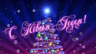 Анимированные поздравительные открытки с Новым годом и Рождеством!!!