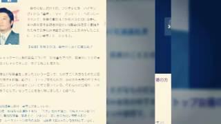 坂上忍 尿検査認めた高島礼子の勇気称賛 「トップ女優の方が囲み会見で...