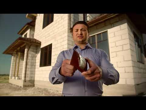 PENOPLEX Orient advertising / Рекламный ролик ПЕНОПЛЭКС Восток  50 sec (Uzbek version)