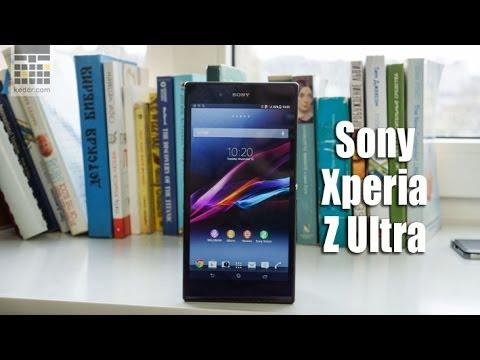 Sony Xperia Z Ultra - обзор смартфона от keddr.com