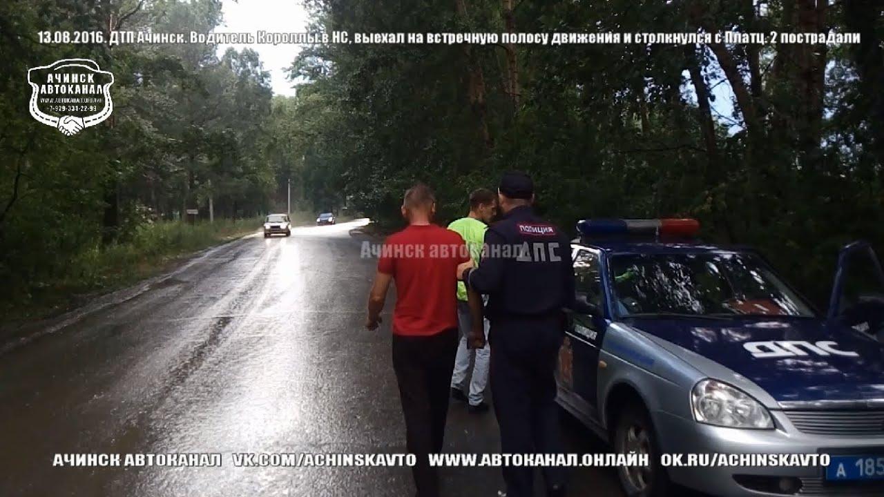 ДТП в Усть Каменогорске