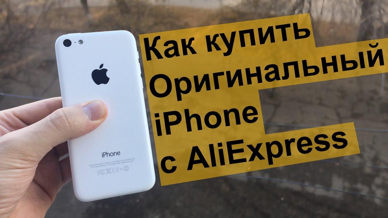 Избранные категории. Электроника. Рации · 4-ядерные телефоны · 8 ядерные телефоны · full hd телефоны · 5-дюймовые экраны · 5. 5-дюймовые экраны · чехлы для телефонов. Чехлы для galaxy s5 · чехлы galaxy s4 · чехлы iphone 5s · чехлы со стразами · алюминиевые чехлы · водонепроницаемые.