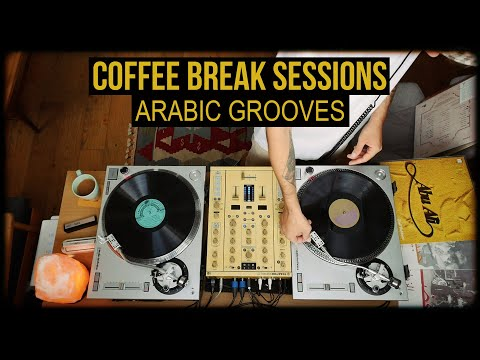 CBS: Arabic Grooves Vinyl Set
