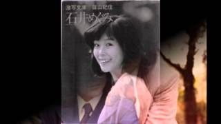 1980年1月7日から2月1日に銀河テレビ小説枠で放送したテレビドラマ(午...