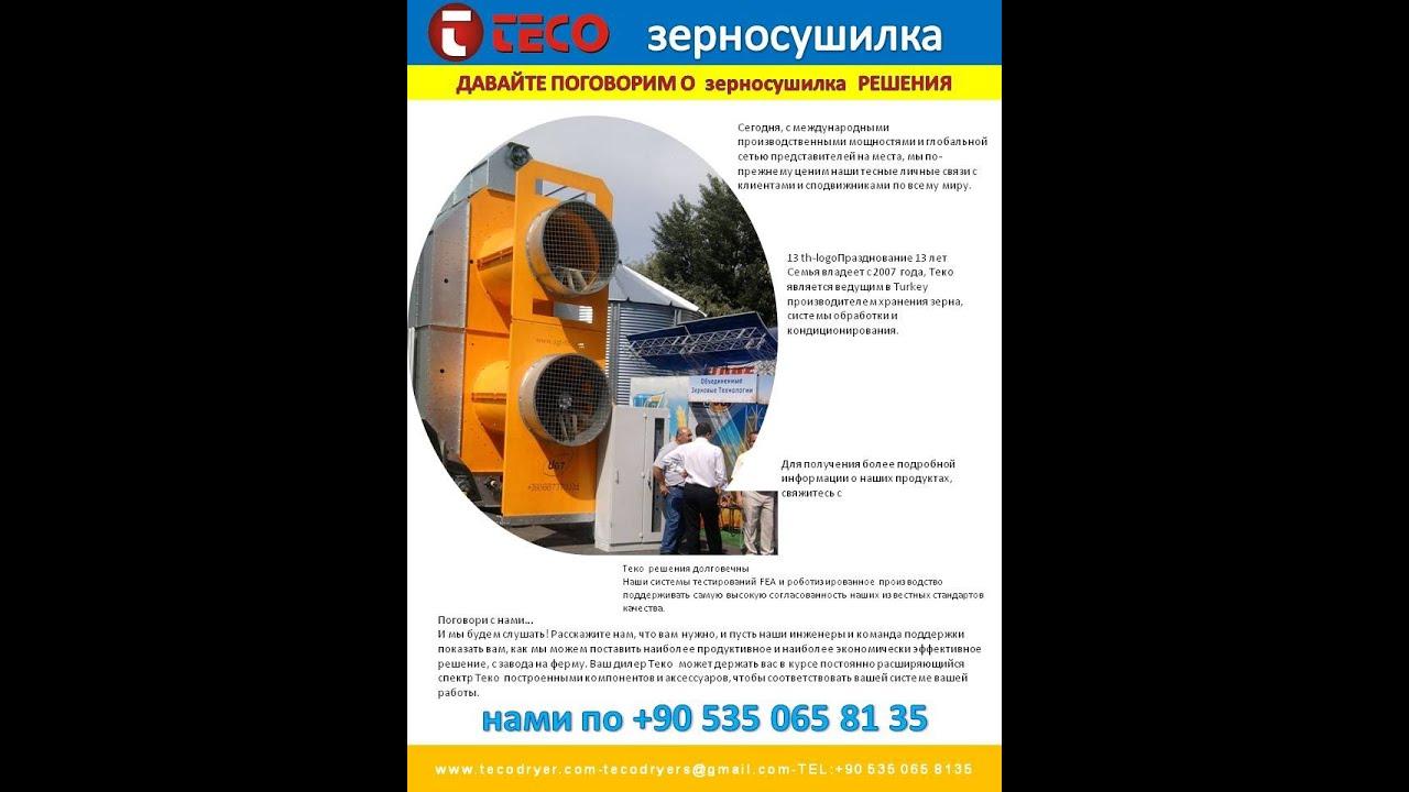 teco grain dryer ile ilgili görsel sonucu