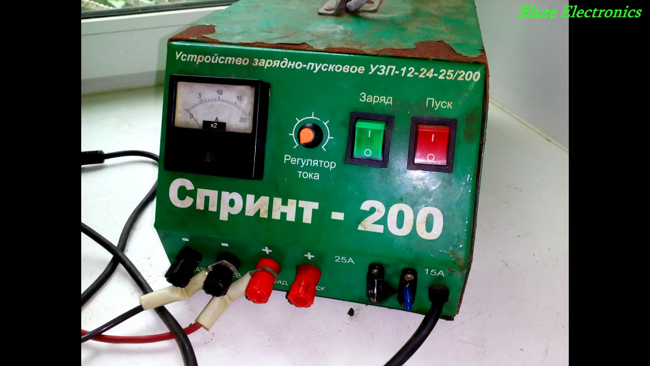 Пускозарядное устройство 12-24v 220 в своими руками схема фото 238