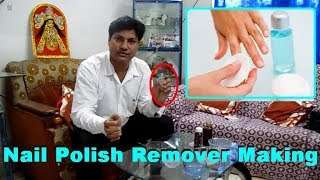 How to make nail polish remover.Nail polish remover making.