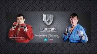 АЛЕКСАНДР НЕСТЕРОВ (RUS) vs ШЫНГЫС КАЖИАКБАРОВ (KAZ)