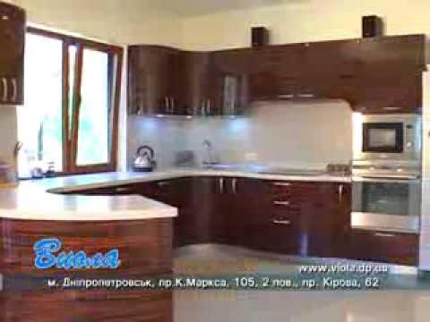 Продажа кухни в днепропетровске, купить, цена. А удобство напрямую зависит, как мы все понимаем, от размеров кухни. Отталкиваясь уже от.