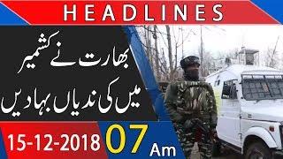 News Headlines | 7:00 AM | 15 Dec 2018 | 92NewsHDUK