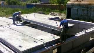 Строительство дома 4 часть - Плиты перекрытия (кладём на кирпич)(, 2014-09-08T06:00:34.000Z)