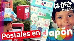 HAGAKI - Las Postales en JAPON (Versión Verano) 🌴☀