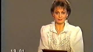 Диктор ЦТ Татьяна Судец (1989 г.)