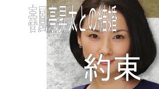 """吉田羊、春風亭昇太との結婚の""""約束""""告白 【 Youtubeで月36万で稼ぐ方法..."""