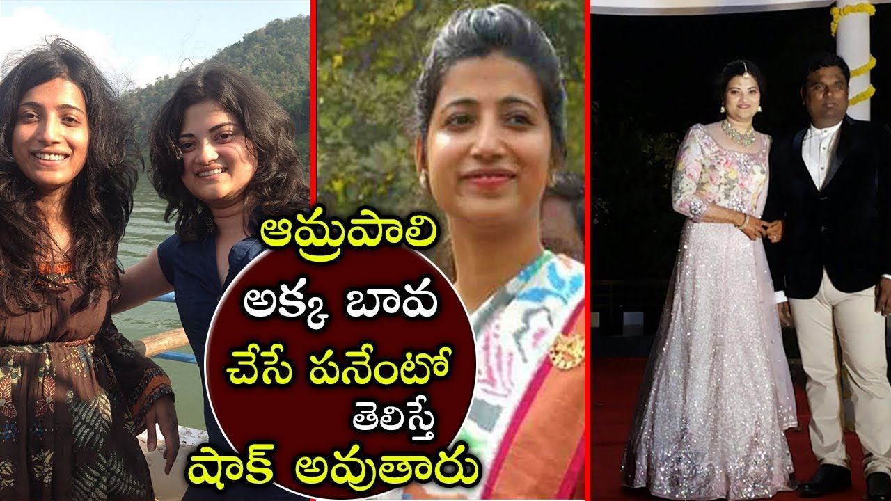OMG ! UnKnown Facts Of Collector Amrapali Sister and Brother in Law |  #Amrapali IAS| #Crazypeople