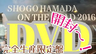 今回は〃SHOGO‐HAMADA.ON.THE.ROAD〃2015~2016.旅するソングライター ...