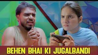 Bhai Bahan ki jugalbandi - Amit Bhadana | Amit Bhadana New Video, Amit Bhadana Comedy Video