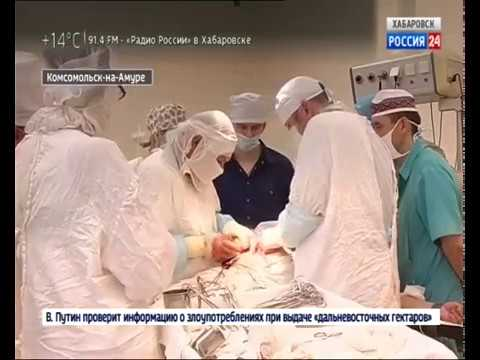 7-я гор.больница Комсомольска-на-Амуре