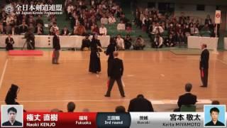 Naoki KENJO -KM Keita MIYAMOTO - 64th All Japan KENDO Championship - Third round 53