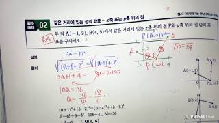 수학공부고1