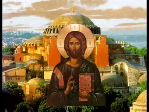 Kyrie eleison | Lord have mercy | Greek chant