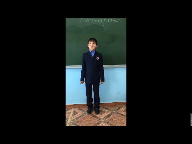 Изображение предпросмотра прочтения – ИльяКазаченко читает произведение «Еду-еду к бабе, к деду» (Русский фольклор )