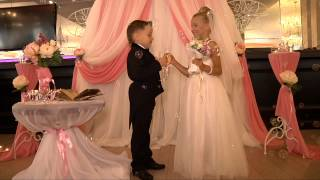 Весёлая свадьба Play Fashion Junior