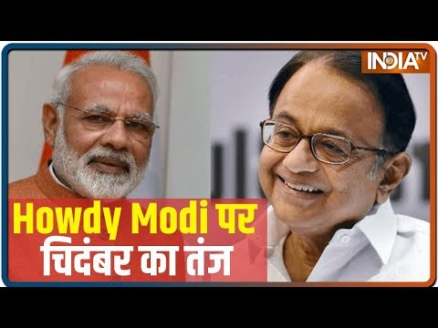 Tihar Jail: P Chidambaram's Sly Comment On Howdy Modi
