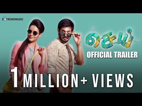 Sei Official Trailer | #SenjiMudiMachaa | Latest Tamil Movie | Nakkhul, Aanchal Munjal | TrendMusic