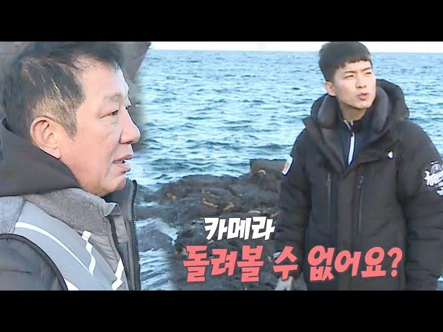 [1월 23일 예고] 정법 멤버들 당황한 대형사고는?!ㅣ정글의 법칙(Jungle)ㅣSBS ENTER.