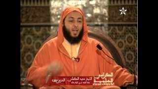 الفقر عند الصحابة  - كلام مؤثر للشيخ سعيد الكملي