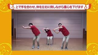 the sheep - あったかす体操