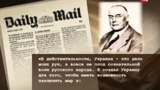 Настоящая история России 19-20 век