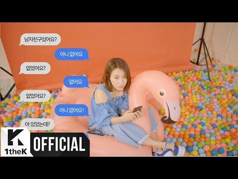 [MV] Jo Hyun Ah(조현아) _ Confession(고백)