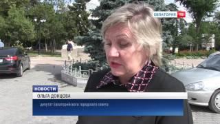 В Евпатории появится свой Пушкин(Депутаты утвердили проект будущей достопримечательности в городе., 2016-09-26T10:47:37.000Z)