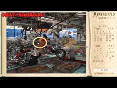 Онлайн игры Поиск предметов Разгром в комнатеиз YouTube · Длительность: 1 мин48 с