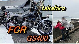 【GS400】遊び心の詰まったGS400!伝説の当時物【車両紹介】