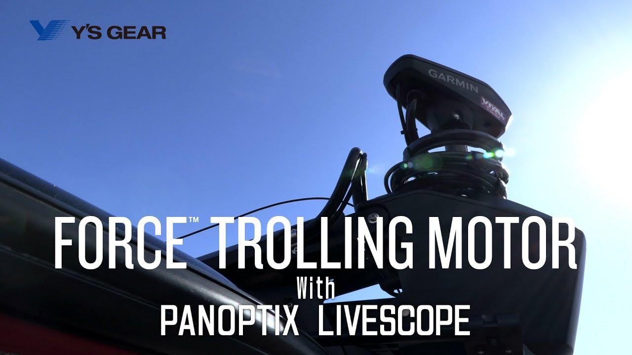 FORCE™ TROLLING MOTOR with PANOPTIX LIVESCOPE