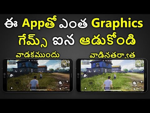 how to play high graphic games on android | Lag Free High Graphics Gameplay on Android in telugu
