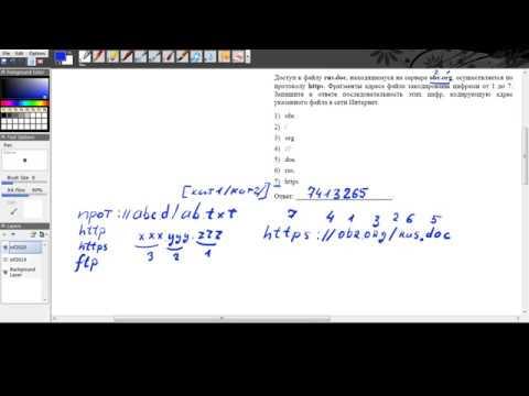 Задание 7 Информатика ОГЭ-2020